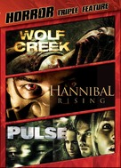 Hannibal Rising - DVD movie cover (xs thumbnail)