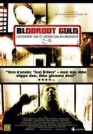 Talaye sorkh - Swedish Movie Poster (xs thumbnail)
