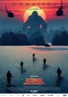 Kong: Skull Island - Romanian Movie Poster (xs thumbnail)
