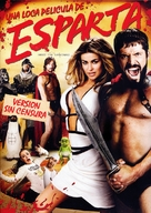 Meet the Spartans - Argentinian Movie Poster (xs thumbnail)