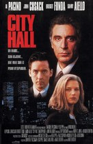 City Hall - French VHS movie cover (xs thumbnail)