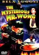 The Mysterious Mr. Wong - DVD cover (xs thumbnail)