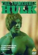 """The Incredible Hulk"" - British Movie Cover (xs thumbnail)"