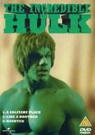 """The Incredible Hulk"" - British Movie Cover (xs thumbnail)"