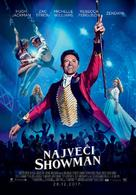 The Greatest Showman - Croatian Movie Poster (xs thumbnail)