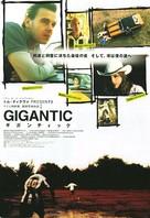 Absolute Giganten - Japanese Movie Poster (xs thumbnail)