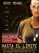 G.I. Jane - Argentinian Movie Poster (xs thumbnail)