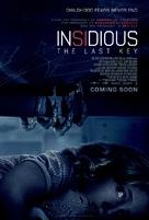 Insidious: The Last Key - Movie Poster (xs thumbnail)