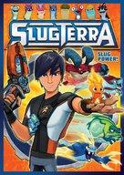 """Slugterra"" - DVD cover (xs thumbnail)"