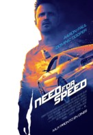 Need for Speed - Spanish Theatrical movie poster (xs thumbnail)