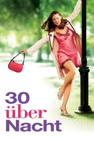 13 Going On 30 - German DVD movie cover (xs thumbnail)