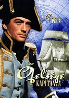 Captain Horatio Hornblower R.N. - Hungarian DVD movie cover (xs thumbnail)
