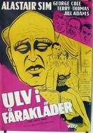 The Green Man - Swedish Movie Poster (xs thumbnail)