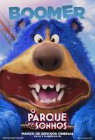 Wonder Park - Brazilian Movie Poster (xs thumbnail)