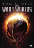 War of the Worlds - Australian Movie Cover (xs thumbnail)