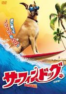 Marmaduke - Japanese DVD cover (xs thumbnail)