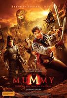 The Mummy: Tomb of the Dragon Emperor - Australian Movie Poster (xs thumbnail)
