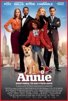 Annie - Greek Movie Poster (xs thumbnail)