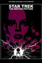 Star Trek: The Motion Picture - poster (xs thumbnail)