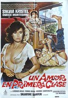 Un amore in prima classe - Spanish Movie Poster (xs thumbnail)