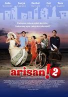 Arisan! 2 - Indonesian Movie Poster (xs thumbnail)