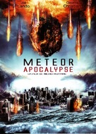 Meteor Apocalypse - French DVD cover (xs thumbnail)
