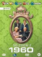 """Toen was geluk heel gewoon"" - Dutch Movie Cover (xs thumbnail)"