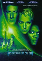 Sphere - Movie Poster (xs thumbnail)