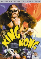 King Kong - Argentinian DVD movie cover (xs thumbnail)