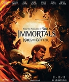 Immortals - Swiss Movie Poster (xs thumbnail)
