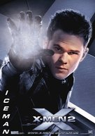 X2 - German Movie Poster (xs thumbnail)