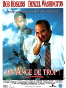Heart Condition - French Movie Poster (xs thumbnail)