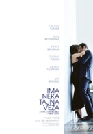 The Only Living Boy in New York - Croatian Movie Poster (xs thumbnail)
