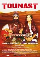 Toumast - Swiss Movie Poster (xs thumbnail)