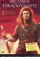 Braveheart - Brazilian Movie Cover (xs thumbnail)