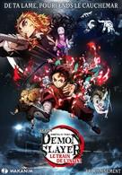Kimetsu no Yaiba: Mugen Ressha-Hen - French Movie Poster (xs thumbnail)