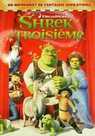 Shrek the Third - French Movie Cover (xs thumbnail)