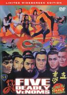 Wu du - Hong Kong Movie Cover (xs thumbnail)