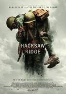 Hacksaw Ridge - Australian Movie Poster (xs thumbnail)