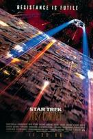 Star Trek: First Contact - Movie Poster (xs thumbnail)