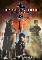 Seven Swords - Chinese DVD cover (xs thumbnail)