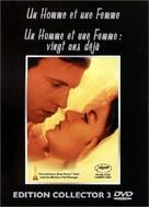 Un homme et une femme - French DVD cover (xs thumbnail)