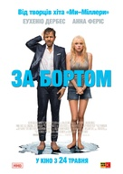 Overboard - Ukrainian Movie Poster (xs thumbnail)