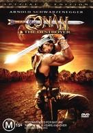 Conan The Destroyer - Australian DVD cover (xs thumbnail)