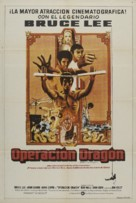 Enter The Dragon - Spanish Movie Poster (xs thumbnail)