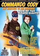 """Commando Cody: Sky Marshal of the Universe"" - DVD movie cover (xs thumbnail)"
