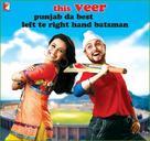 Dil Bole Hadippa! - Indian Movie Poster (xs thumbnail)