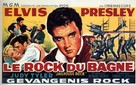Jailhouse Rock - Belgian Movie Poster (xs thumbnail)