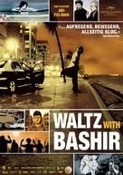 Vals Im Bashir - German Movie Poster (xs thumbnail)