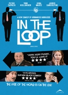 In the Loop - Canadian Movie Poster (xs thumbnail)